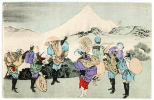 1900 ca JAPAN CUSTOMS Group scene with mountains - Illustrated vintage postcard