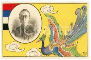 1934 CHINA Last Empereor PU YI of Manchukuo - Commemorative postcard