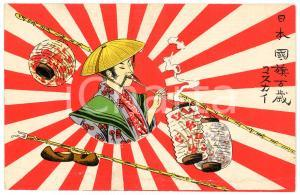 1900 ca JAPAN CUSTOMS Man with paper lanterns - Flag - Postcard