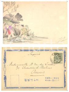 1904 JAPAN CUSTOMS Young men fishing - Illustrated vintage postcard