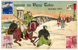 1906 RUSSO-JAPANESE WAR Souvenir du vieux Tokio - Commemorative postcard