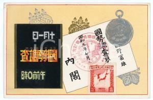 1930 JAPAN National Census - Commemorative embossed postcard