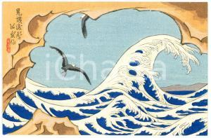 1910 ca JAPAN Great wave - Illustrated postcard Japanese Government Railways
