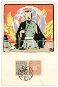 1929 JAPAN Man in traditional kimono - Illustrated postcard