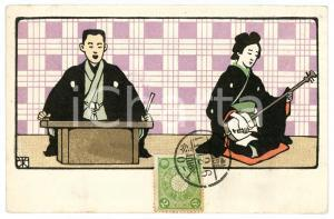 1926 JAPAN Man and woman in traditional kimono - Illustrated postcard