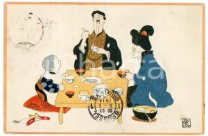 1914 JAPAN CUSTOMS Family havng lunch - Illustrated postcard