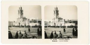 1905 MOSCOW (RUSSIA) Couvent Strastnyj - Stereoview STEGLITZ ANIMATED