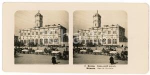 1905 MOSCOW (RUSSIA) Gare de Nicolaew - Stereoview STEGLITZ ANIMATED carts