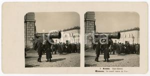 1905 MOSCOW (RUSSIA) Le grand canon du Tsar - Stereoview STEGLITZ ANIMATED