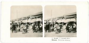 1905 MOSCOW (RUSSIA) Près de la Tour Sucharew - Stereoview STEGLITZ ANIMATED