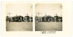 1905 MOSCOW (RUSSIA) La Porte de Twer - Stereoview STEGLITZ ANIMATED omnibus