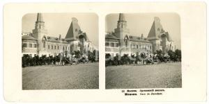 1905 MOSCOW (RUSSIA) Gare de Jaroslaw - Stereoview STEGLITZ ANIMATED carriages