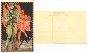 1920 ca Czechoslovak Army in RUSSIA - Commemorative ILLUSTRATED postcard