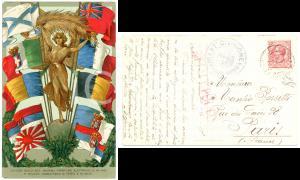 1917 MILANO - SAFE Cartolina illustrata con timbro 37° Divisione Comando Genio