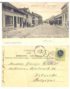 1904 BELGRADE (SERBIA) Street with cafe /restaurant - ANIMATED postcard