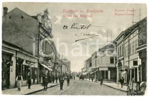 1900 ca BELGRADE (SERBIA) A street - ANIMATED old postcard