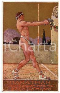 1912 PRAGUE VII Sletu Vsesokolskému - Marathon - DAMAGED Postcard