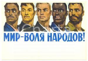 1960 ca SOVIET UNION - USSR Propaganda - Illustrated Postcard Ed. ISOGIZ (1)
