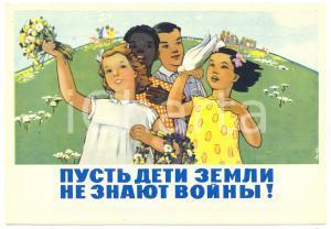 1960 ca SOVIET UNION - USSR Propaganda - Illustrated Postcard Ed. ISOGIZ (3)