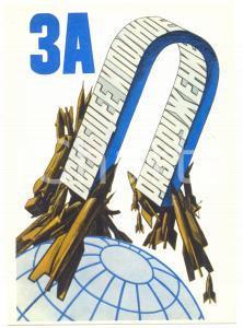 1960 ca SOVIET UNION - USSR Propaganda - Illustrated Postcard Ed. ISOGIZ (4)
