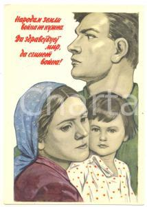 1960 ca SOVIET UNION - USSR Propaganda - Illustrated Postcard Ed. ISOGIZ (2)