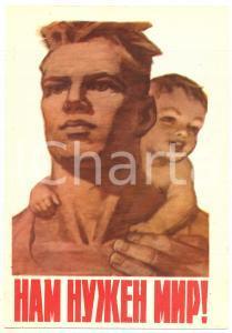 1960 ca SOVIET UNION - USSR Propaganda - Nam nuzhen mir - Postcard Ed. ISOGIZ