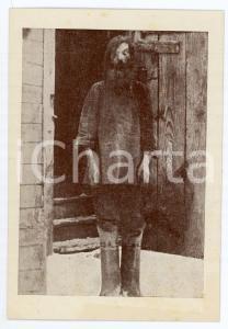 1920 CARESTIA IN RUSSIA Comité de Secours Ouvrier Bruxelles VINTAGE POSTCARD