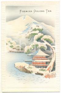 1920ca JAPAN Formosa Oolong Tea advertising KATSUDO-SHI Illustrated Postcard (4)