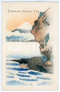 1920ca JAPAN Formosa Oolong Tea advertising KATSUDO-SHI Illustrated Postcard (3)