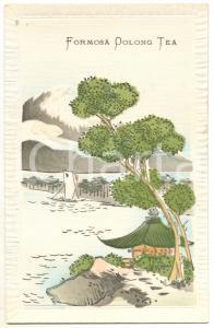 1920ca JAPAN Formosa Oolong Tea advertising KATSUDO-SHI Illustrated Postcard (2)
