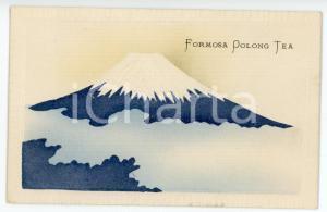 1920ca JAPAN Formosa Oolong Tea advertising KATSUDO-SHI Illustrated Postcard (1)