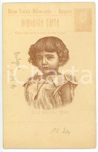 1896 BULGARIA Prince Boris child - Baptism - Royalty Vintage Postcard sepia