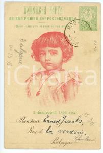 1896 BULGARIA Prince Boris child - Baptism - Royalty Vintage Postcard red