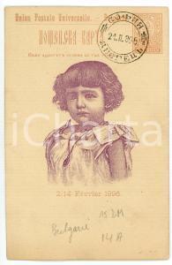 1896 BULGARIA Prince Boris child - Baptism - Royalty Vintage Postcard purple