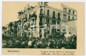 1915 ca SALONIQUE (GRÈCE) Splendid Palace - Carte postale FP NV