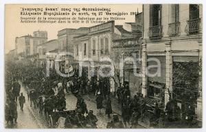1913 SALONIQUE Réocupation par les Héllènes - Artillerie Héllènique - Postcard