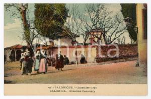 1910 ca SALONIQUE (GRÈCE) Cimetière grec - Carte postale FP NV