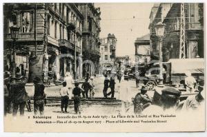 1917 SALONIQUE Incendie de Août - Place de la Liberté et Rue Venizelos *Postcard