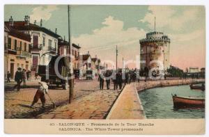 1915 ca SALONIQUE (GRÈCE) Promenade de la Tour Blanche - Carte postale FP NV