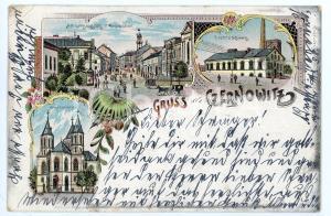 1898 ČERNIVCI - CZERNOWITZ (UKRAINE) Electricitatswerk ILLUSTRATED Postcard FP
