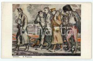 1915 ca WW1 Artist M. WAGEMANS Heros - Asiles des soldats invalides  Postcard