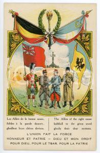 1915 ca WW1 Alliés de la bonne cause - ILLUSTRATED postcard FP NV