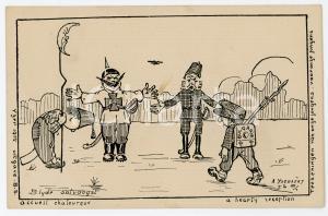 1915 ca WW1 - SATIRE Hearty reception of Bulgaria by Germany- Postcard FP NV