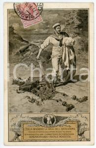 1916 REGIA MARINA ITALIANA Illustrazione di Fortunino MATANIA Cartolina FP VG
