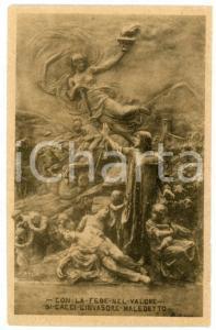 1918 WW1 Con la fede nel valore si cacci l'invasore - Cartolina ILLUSTRATA FP