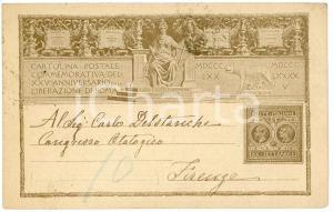 1895 XXV Anniversario della liberazione di Roma - Cartolina ILLUSTRATA FP VG