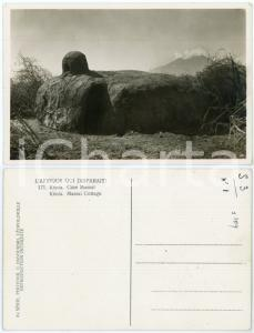 1930 C. ZAGOURSKI «L'Afrique qui disparaît» KENIA Case MASSAI *Postcard 171