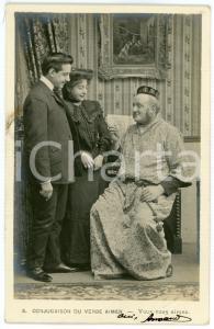 1903 CONJUGAISON DU VERB AIMER - Vous vous aimez - Couple *Vintage postcard n°5