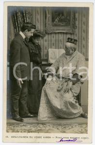 1903 CONJUGAISON DU VERB AIMER - Nous nous sommes aimés - Vintage postcard n°10