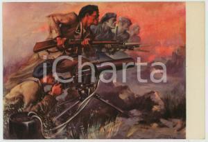 1935ca VILLA IBARRA - OMS Guerra di Spagna - Ill. di Clemente TAFURI Cartolina